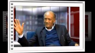 Discussion on the give away of Ethiopian land to Sudan  (video annoucement)