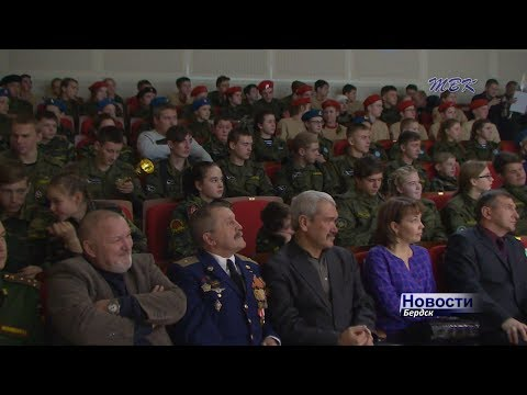 Слёт военно-патриотических клубов состоялся в Бердске