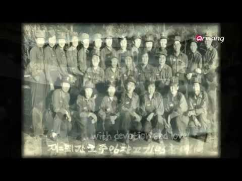Arirang Prime - Ep206C01 The unsung heroines of the Korean War