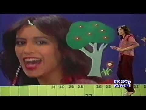 Kol Yom Matchila Shana - Ofra Haza -ylq4pfTwedA