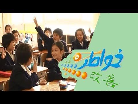 خواطر 5 - الحلقة 8 - مدارس غير - YouTube, مدارس غير - خواطر 5 اعداد و تقديم: أحمد الشقيري