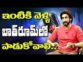 Karunya discloses Shocking Facts about Telugu Film Industry    NTV
