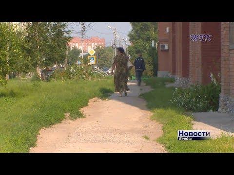 Тротуары Бердска: испытание для пешеходов