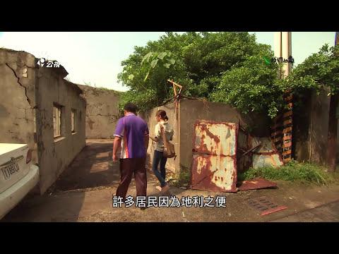 我們的島 第675集 填害造島-草蝦王國啟示錄 (2012-10-01) - YouTube