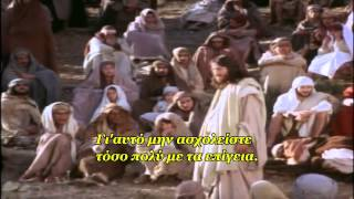 Jesus Of Nazareth FULL Movie_greek Sub