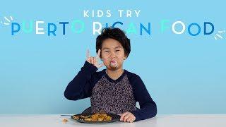 Kids Try Puerto Rican Food | Kids Try | HiHo Kids