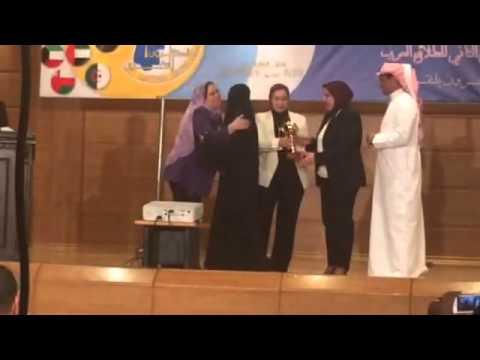 حصول الطالبة مياز القبيس على المركز الثاني بالملتقى العربي للنشء المبتكرون بجمهورية مصر العربية