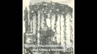 О педагогике А.С.Макаренко, Часть вторая