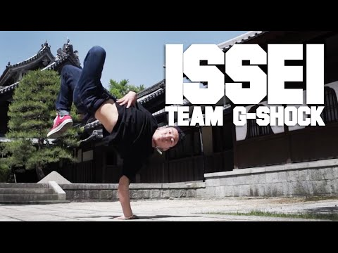 BBOY ISSEI of Team G-SHOCK in Fukuoka  | YAK FILMS