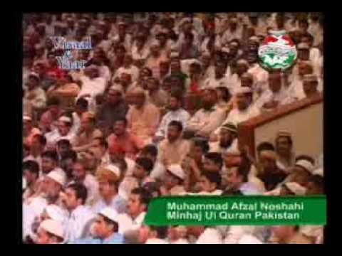 ALLAH Huma Sale Ala (Part 1 of 2)
