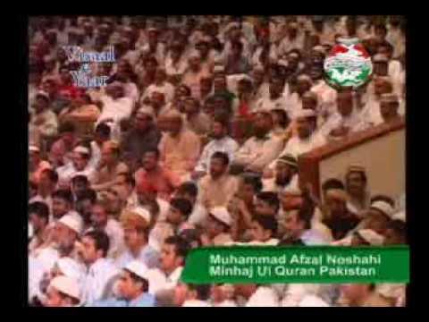 ALLAH Huma Sale Ala (Part 1 of 2)