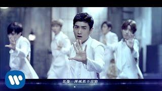 ZE:A 帝國之子 - 風之幽靈 YouTube 影片