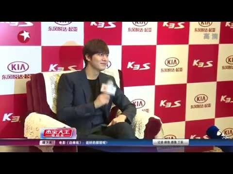 [News] 이민호 in Entertainment Star World 140411