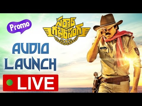 Sardaar-Gabbar-Singh-Audio-Launch-Live---Promo