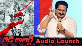 Hero Suman Speech at Red Alert Audio Launch