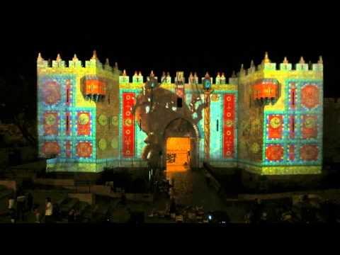 The 6th International Festival of Light in Jerusalem's Old City - Damascus Gate Chrysalis