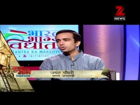 Poverty line has remained a controversial issue in India: Jayant Chaudhary