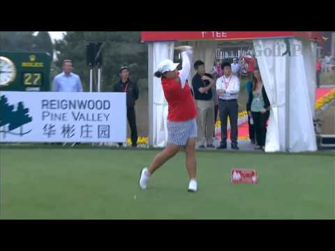 2013 Reignwood LPGA Classic - Das Highlightvideo von Golf Post