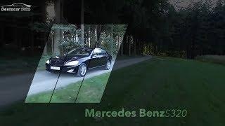 Замена R134A Mercedes Benz S320 W221 Денис Рем Дестакар