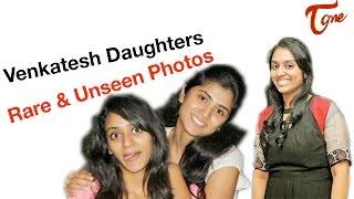 Victory Venkatesh Rare & Unseen Family Photos
