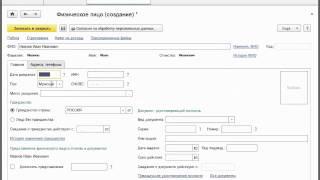 Должностная инструкция Администратора Автошколы
