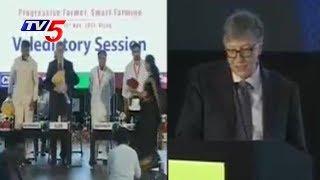 Bill Gates Speech At AP Agri Tech Summit 2017