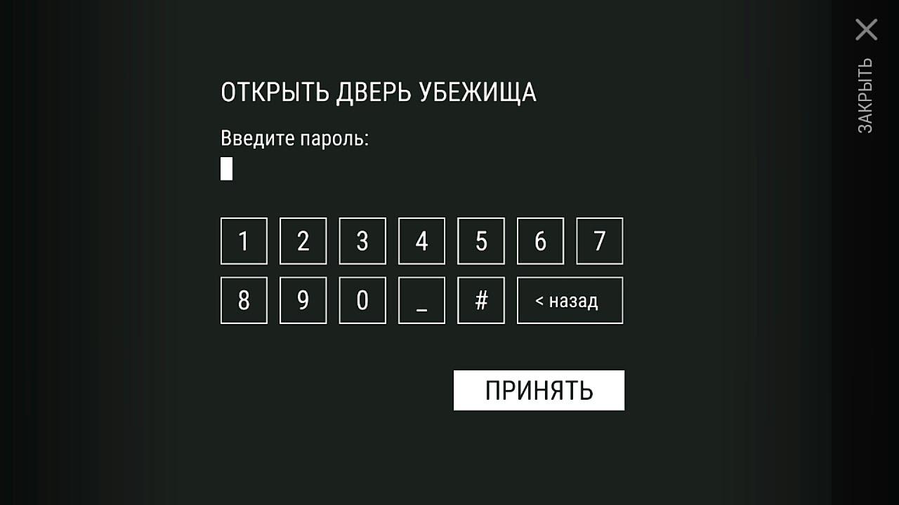 последний день на земле сайт разработчика работы ЛУКОЯНОВСКАЯ АВТОСТАНЦИЯ