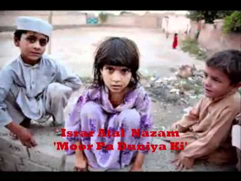 Pashto New Nazam 2012 (Israr Atal's Emotional Tribute to Mother::::Must See)