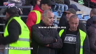 فيديو خطير.. جماهير المغرب الفاسي تطرد المرنيسي من وسط الملعب.. شوفو ردة فعله  