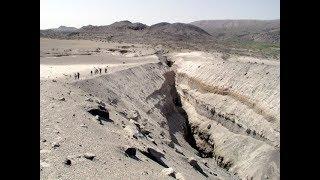 Africa is splitting apart! 'Dabbahu fissure' Ethiopia