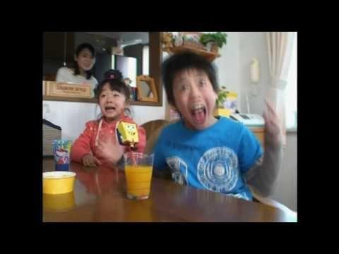 McDonalds Sponge Bob Commercial in Japan