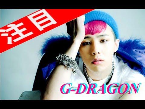 【ジヨン(G DRAAGONの髪型】100変化まとめ!2014