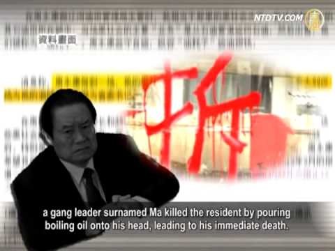Zhou Yongkang Instigates Anti-Japan Demonstrations to Deter Xi