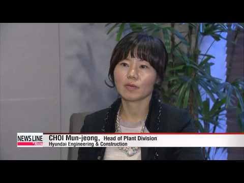 Korea's plant industry forecast for 2014