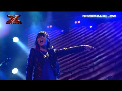 伊舎堂さくら「Burn」 Sakura Ishadoh performs