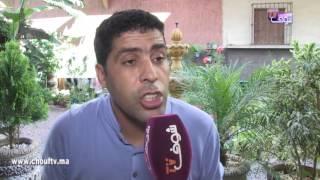 الحصاد اليومي : إعفاء رئيس المنطقة الأمنية لمولاي رشيد بالبيضاء | حصاد اليوم