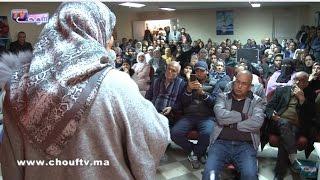 بعد قرارا إغلاق مدارس غولن بالمغرب..فرع المؤسسة بالدار البيضاء يفتتح أبوابه اليوم لهذا السبب | خارج البلاطو