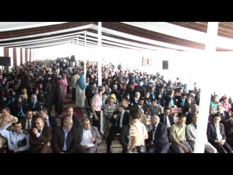 بالفيديو: حفل تخرج فوج 2014/ 2015 بالكلية المتعددة التخصصات بتارودانت