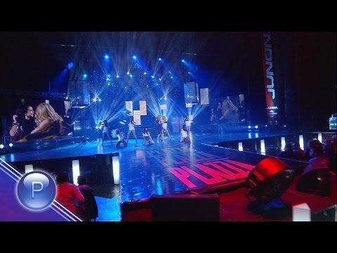 Смотреть клип Димана - Искам да гледам (live)