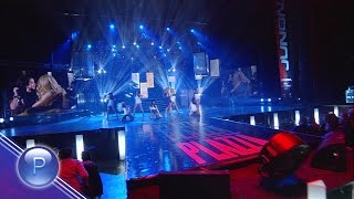 Димана - Искам да гледам (live)