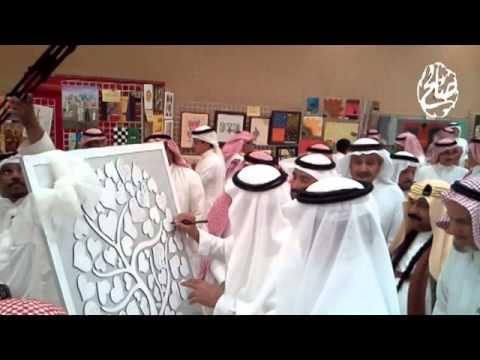 معرض مفخرة الفن بأهله