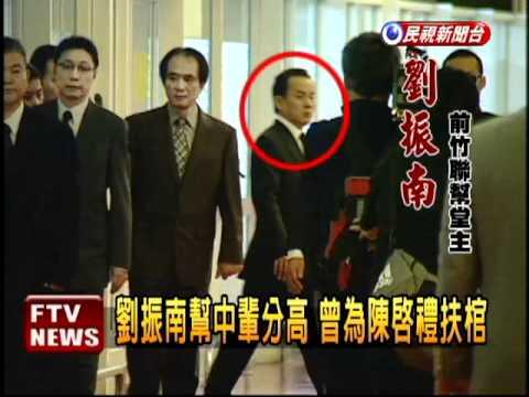 Hình ảnh trong video 前竹聯幫堂主 槍擊案中制伏歹徒