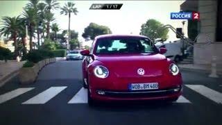 Тест-драйв Volkswagen Beetle 2013 // АвтоВести 100