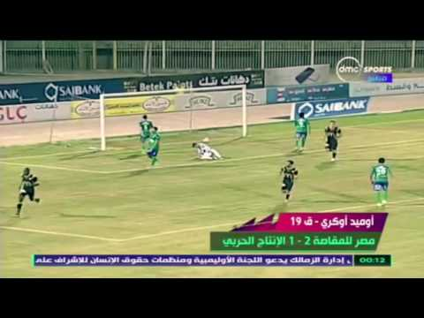 VIDEO: Watch John Antwi's goal for Misr El Meqass in comeback win over El-Tang El-Harb