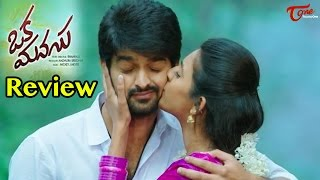 Maa Review Maa Istam : Oka Manasu Movie Review