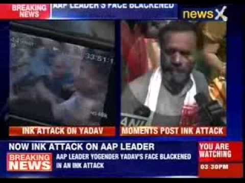 Ink attack on Yogendra Yadav