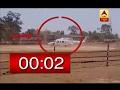 Jan Man: Watch Devendra Fadnaviss choppers crash landing video