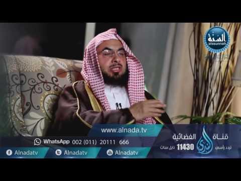 الحلقة الخامسة عشرة - كيفية تعامل النبي صلى الله عليه وسلم مع المذنبين