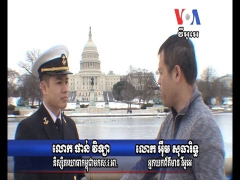 Cambodian Student Train in USA