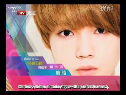 {eng sub} [NEWS cut]120908 MengNiu Music Chart - male singers with perfect facial features, 【蒙牛音乐风云榜】 vid cr: tianshilei5 (http://i.youku.com/u/UODU4NDM1NjQ=) Luhan and Kris tied for first place.